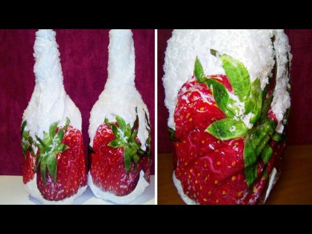 Декор бутылок с использованием морской соли своими руками Sveta DIY Декупаж Мастер класс
