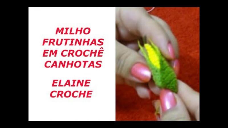 MILHO FRUTINHAS EM CROCHÊ CANHOTAS
