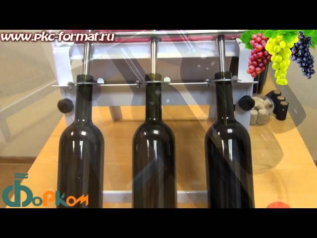 Розлив и укупорка вина в бутылки
