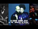La Bouche -  Be My Lover 2k16 Dj Piere Dancefloor extended remix