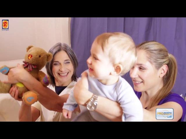 Йога для детей, урок 9 Физическое развитие ребенка 6 12 месяцев