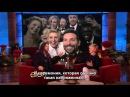 Джаред Лето на шоу The Ellen Show после церемонии Оскар 2014 часть 2