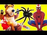 Укусил Гигантский ПАУК! Bad baby Делаем УКОЛ в попу. Играем в доктора Spiderman Маша и Мед...