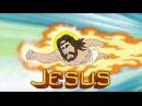 Бриклберри отрывок Иисус