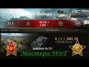 #1 ЛТ Spähpanzer Ru 251 18457 урон по засвету ру251 World of Tanks Мастера WoT-ЛТ