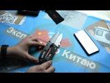 Распаковка ножа Ganzo G7533 и розыгрыш Xiaomi Mi Band 2