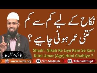 Marriage : Shadi : Nikah Ke Liye Kam Se Kam Kitni Umar (Age) Honi Chahiye ? By Adv. Faiz Syed