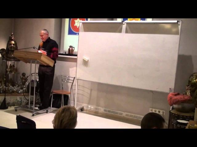 Женщина, отношения и Карма. Sieviete, attiecības un Karma