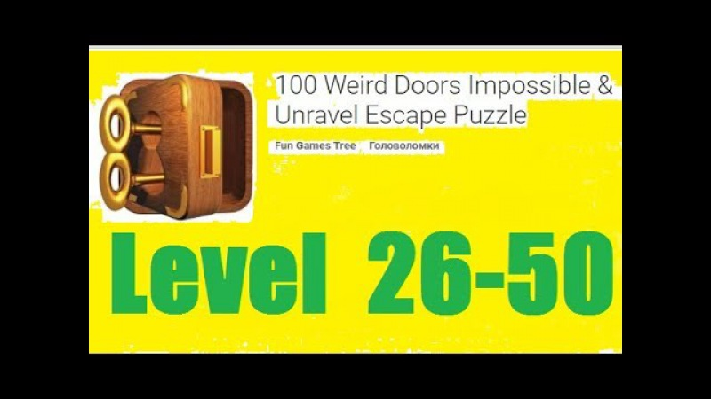 100 Weird Doors Impossible Unravel Escape Puzzle Level 26 - 50