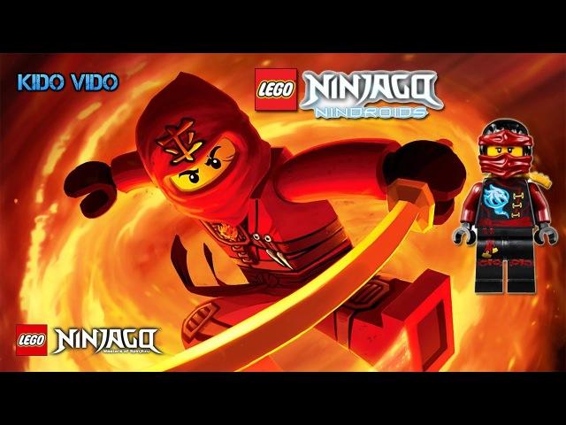 Лего ниндзя го Испытание красного ниндзя Кая. Кай проходит полосу препятствий. Д...