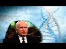 Сущность теории эволюции научный факт или слепая вера ... - Осипов А.И.