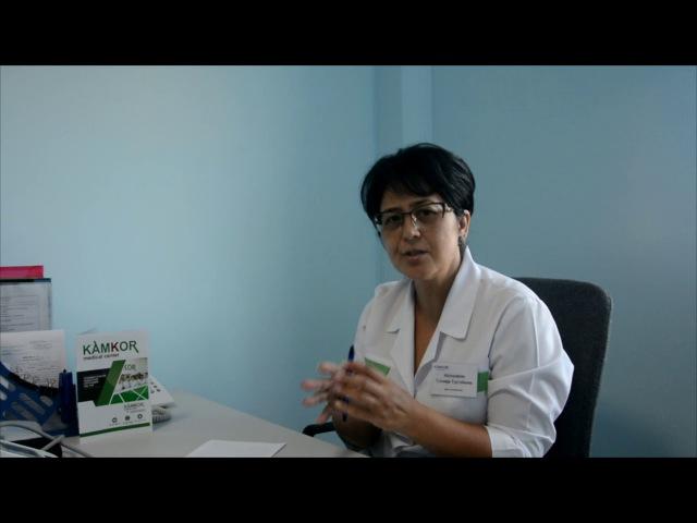 Дегельминтизация в клинике КАМКОР