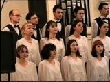 Хор НГЛУ - 10 лет, 2001 год, большой зал Нижегородской Консерватории им. М. И. Глинки