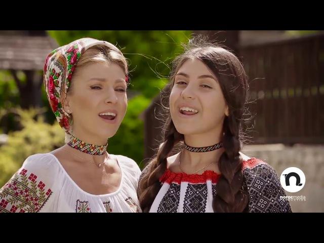 Olesea si Dorina Olteanu Fata mamei puisor