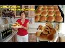 Супер тесто для пышной выпечки и вкуснейшие быстрые булочки с начинкой.