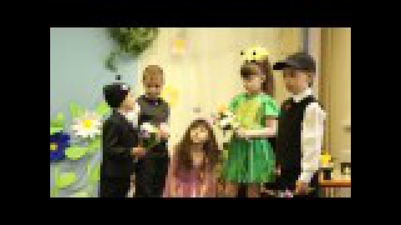 Музыкальный спектакль Муха-Цокотуха, детский центр развития Мальвина