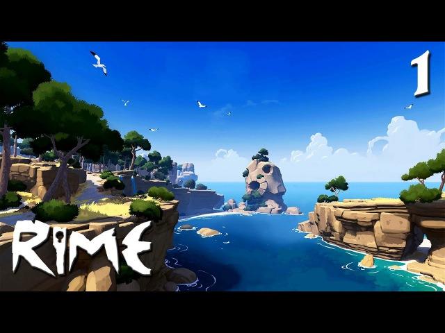 RiME Прохождение 1 ● Таинственный Остров [Без комментариев]