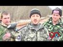 Репортаж про пейнтбол в Бокситогорске Стар перцы вперед