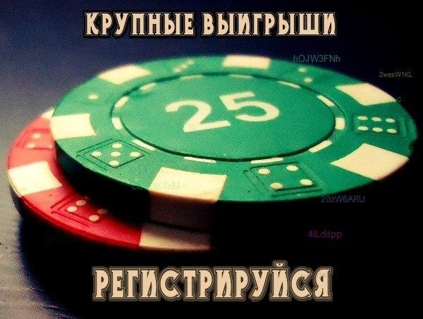 Казино москва бжезинский электронная книга рулетка рглм
