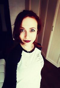 Танька Сазонова