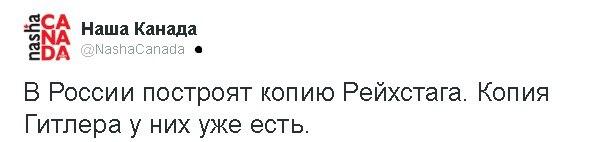 """У """"мемориала"""" Немцову в Москве задержали шесть человек и вывезли все цветы - Цензор.НЕТ 7607"""