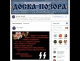 видео задержания организатора теракта в Петербурге