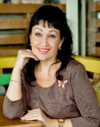 Ольга Цыбизова