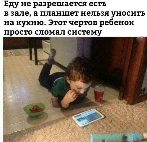 Фото №456250436 со страницы Михаила Ермакова