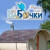 Banibochki Nizhny-Novgorod
