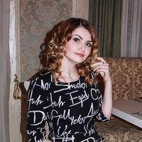 София Акопян