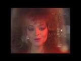Льдинка - Лариса Долина 1988