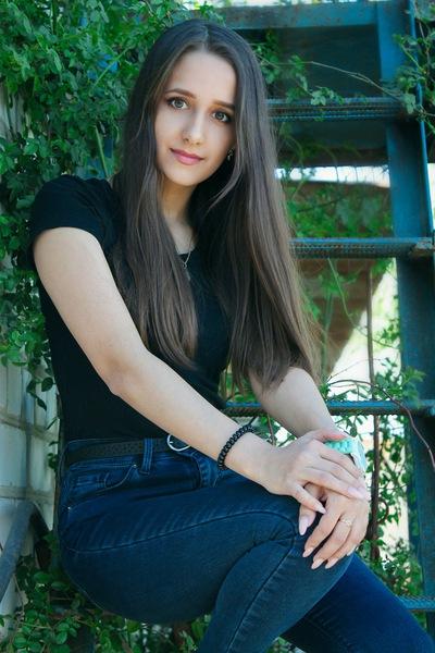 Anastasia Tischenko