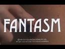 ФантазмFantasm (1976, Австралия, реж. Ричард Франклин)