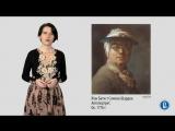 18 век  Эпоха Рококо