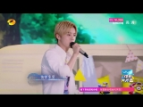 Happy Camp Luhan - A Sun That's Been Washed in Spring Rain