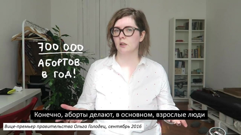 Журналистка Татьяна Никонова собирает средства на создание секспросвет-книги для подростков
