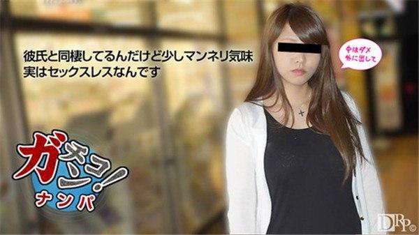 10Musume – 102916_01 jav uncensored