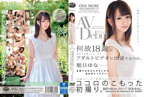 ONEZ-079 – Asahi Yuna, Jav Censored
