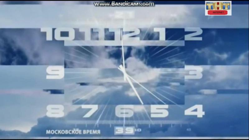 Часы Первого канала Прямой эфир (Новый ТНТ Интернет)