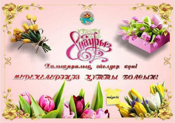 Фото №456239042 со страницы Абылая Нуржанова