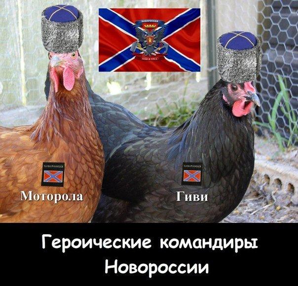 """""""Это самое главное оружие, бл#дь! Это - БМП-100! Он рвет и мечет нах#й танки!"""", - на вооружении боевиков """"ЛНР"""" появилась деревянная бронетехника - Цензор.НЕТ 3604"""