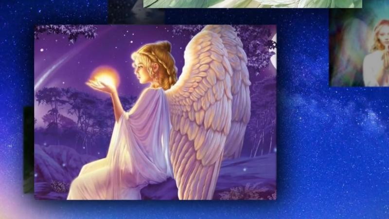 скачать песню мой ангел хранитель