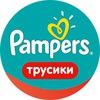 Pampers: Мамочки ВКонтакте