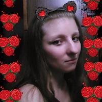 Дарья Ковальчук