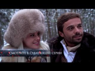 Премьера! Холостяк - Зимняя сказка!