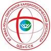 """БУ ХМАО-Югры ОКД """"ЦД и ССХ"""""""