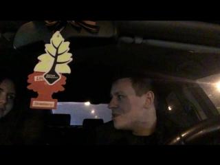 как я жгу в машине с девочкой ) . Первое свидание закончилось минетом в авто.