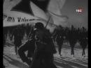 Братцы, немец идет неисчислимо! / Я это уже видел, называется «Гинденбургский марш» (Александр Пархоменко, 1942)