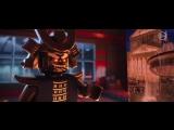 Лего Ниндзяго Фильм - гритинг