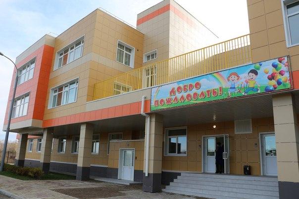Сегодня, 19 октября, в микрорайоне «Волочаевский городок» в Хабаровске был торжественно открыт новый детский сад